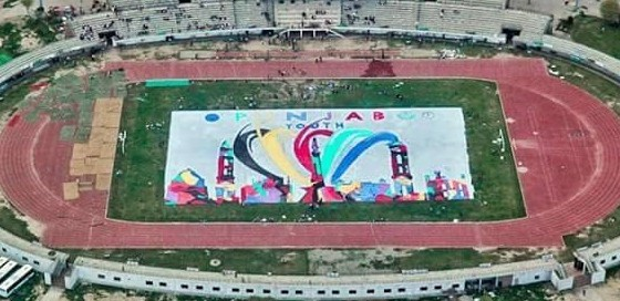 World's Largest Painting by Numbers