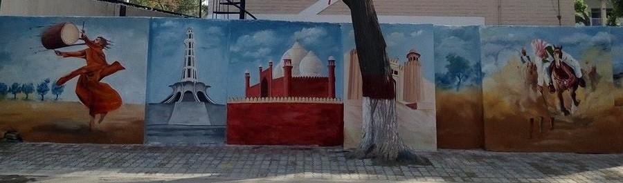 Explore Punjab