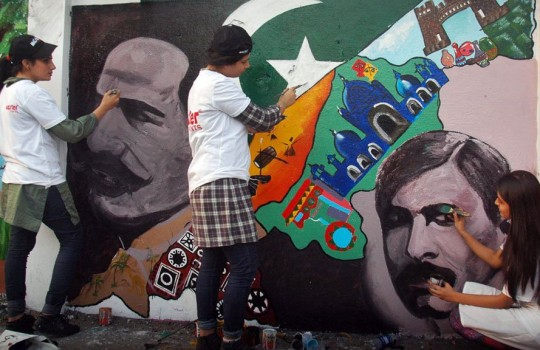 Lahore students participate in wall street art competition – The Express Tribune
